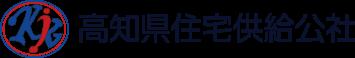 高知県住宅供給公社